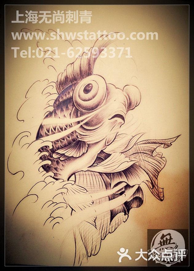 纹身手稿:金鱼纹身图案~无尚刺青工作室