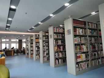 山西财经大学图书馆