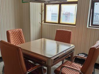 白马吉美酒店棋牌室