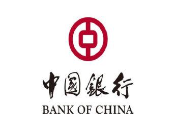 中國銀行(常州九洲新世界支行)