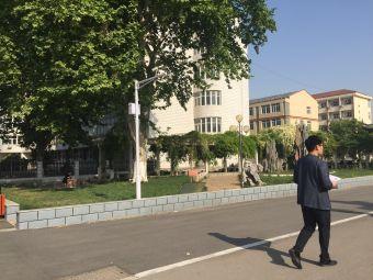 徐州市第七中学