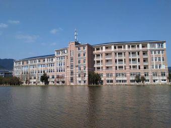 桂林电子科技大学(花江校区)