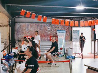鹏杰篮球训练营