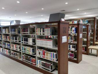 太原市图书馆