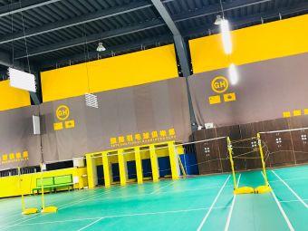 王尊羽毛球培训学校(百鸟公园店)