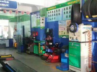 佳木斯鹏达汽车商贸有限公司