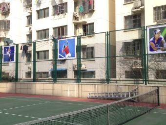 启点网球俱乐部