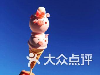 黄记大洋芋(黄河道店)