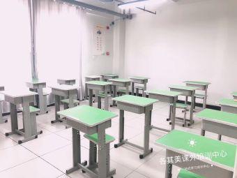 博育教育——育新校区