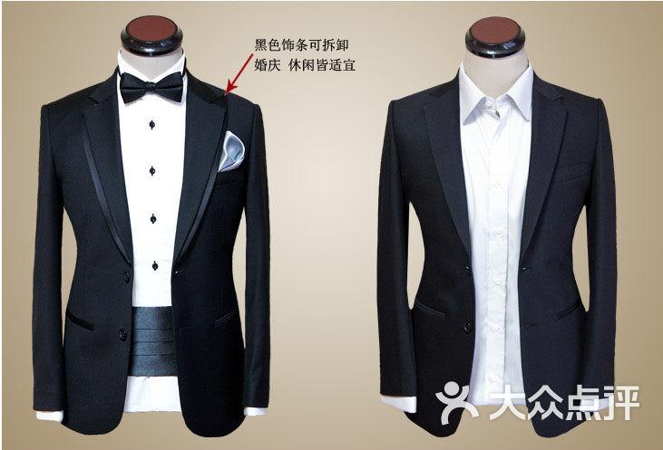 男士礼服款式