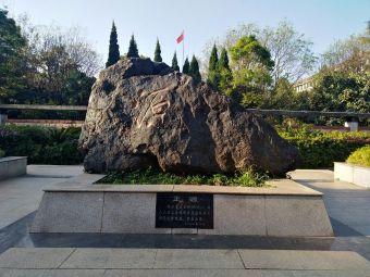 昆明理工大学(莲华校区)
