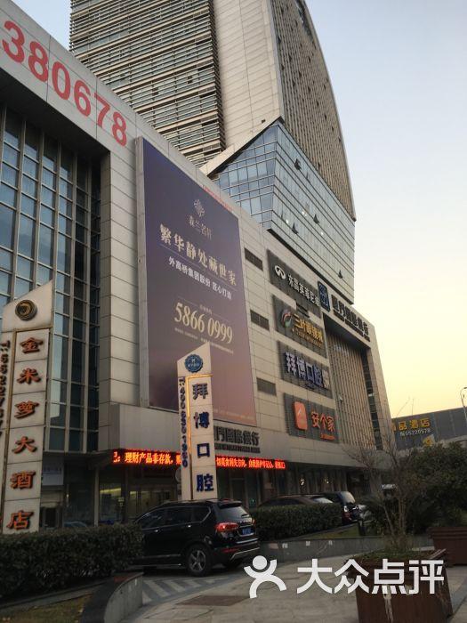 青岛新视界眼镜_新视界眼镜店(三叶杨浦店)亚博app官方下载 - 第5张
