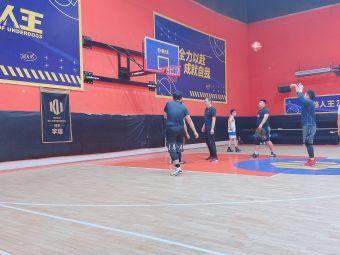 MAX篮球馆