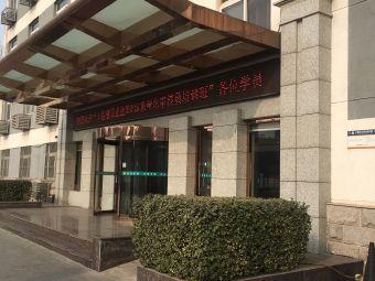 中国石油管道学院