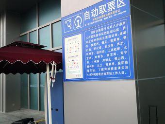 贵阳北站自动售票2