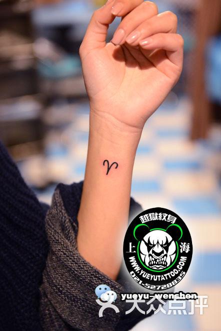 越狱刺青纹身工作室(徐家汇店)手腕星座标志纹身图片 - 第2804张