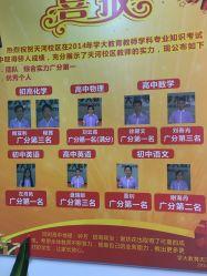 学大教育(岗顶校区)的全部评价-广州