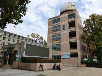 中国科学技术大学附属中学(高中部)