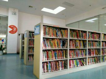 少年儿童图书馆
