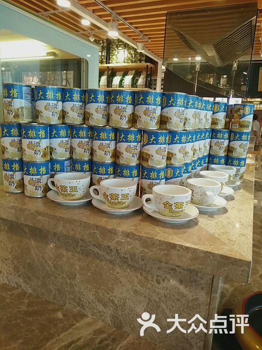 广州金美食(永旺梦乐城亚惠店)-美食-香港茶王-大众空间图片重生图片
