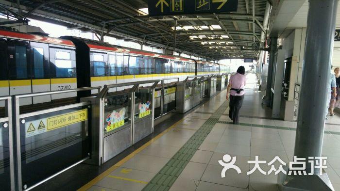 长江南路-地铁站-站台图片-上海生活服务-大众点评网
