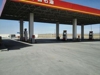 中石油大河加油加气站
