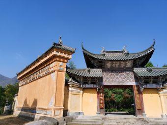 天台山佛学院