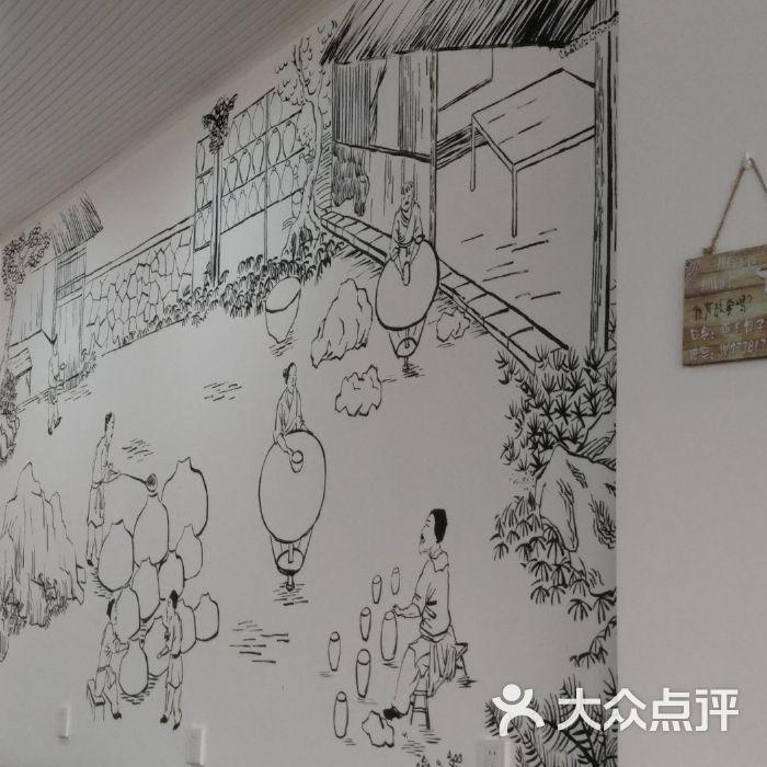 包子店手绘画装修图片