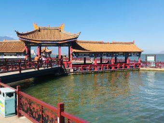 大理洱海公園