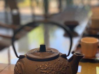 源茗园茶楼