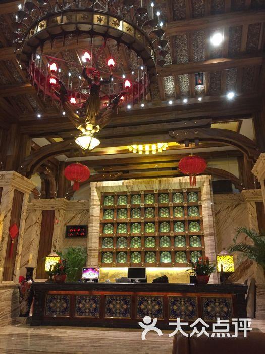 瀚金佰九号温泉酒店