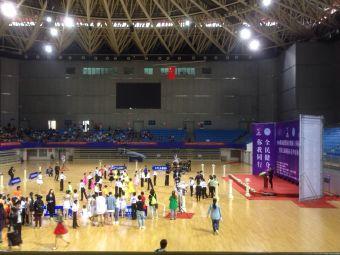 铜陵体育馆
