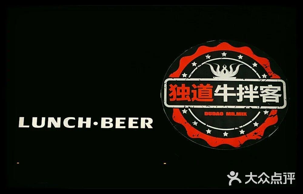 板筋火锅(亦庄林肯公园店)-logo图片-北京美食-地坑院logo