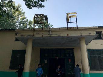 山东省曹县第二中学
