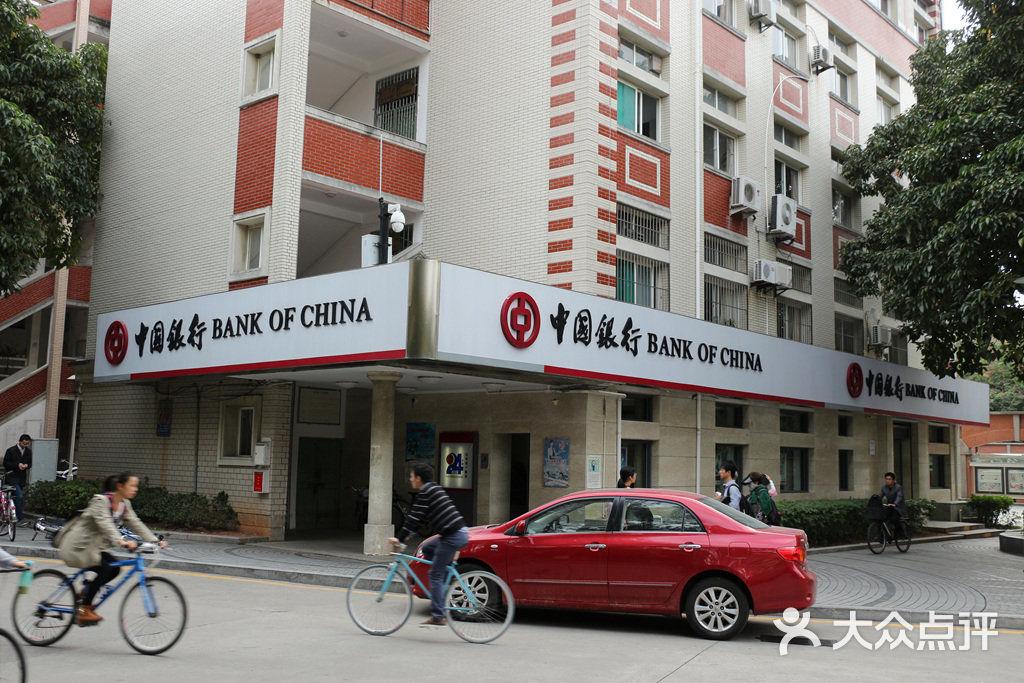 中国银行三家村支行门面图片 - 第4张