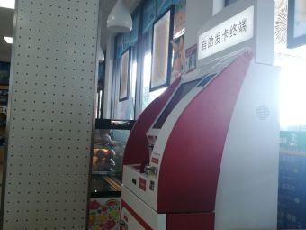 中国石化木业加油加气站