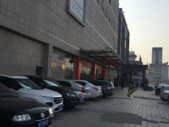 停车场(诸城购物广场南)