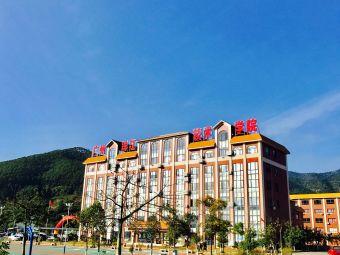 广州珠江职业技术学院(福田校区)