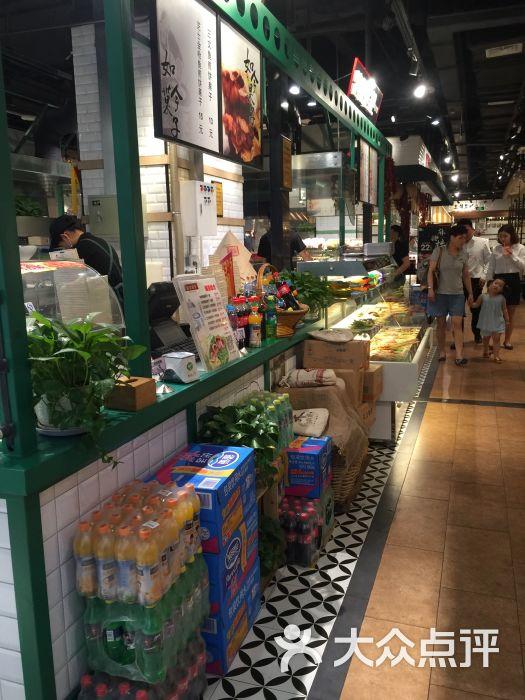 沙河口区和平广场老总美食和平简餐亚惠美食广场(凯德小吃快餐店)快餐公园山图片