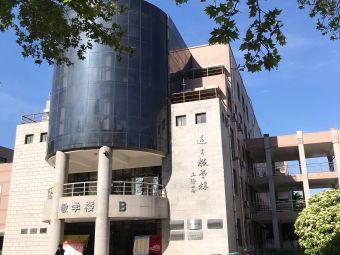 洛阳理工学院(开元校区)