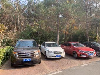 涵田度假村酒店停车场
