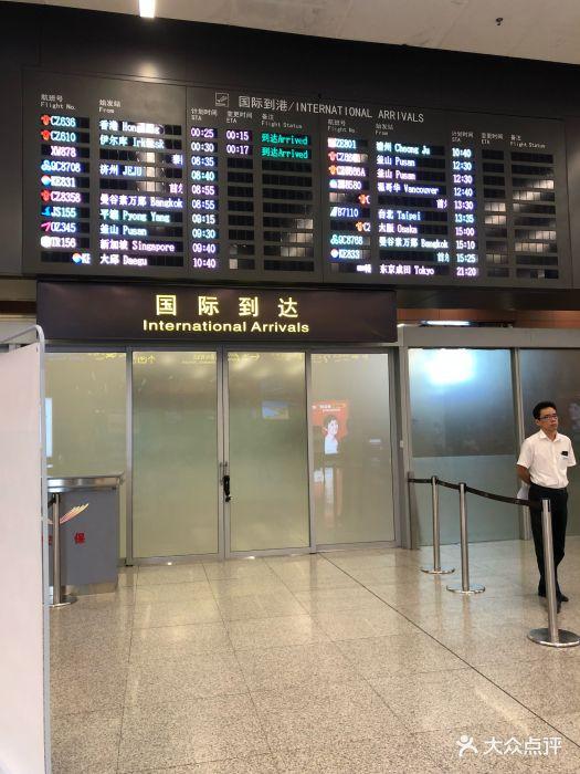 沈阳桃仙国际机场t3航站楼国际到达图片