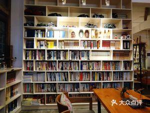 重庆图书馆天星小镇旅图驿站