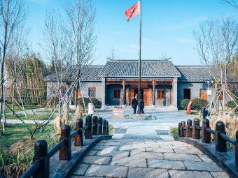 大王庄红色革命教育基地