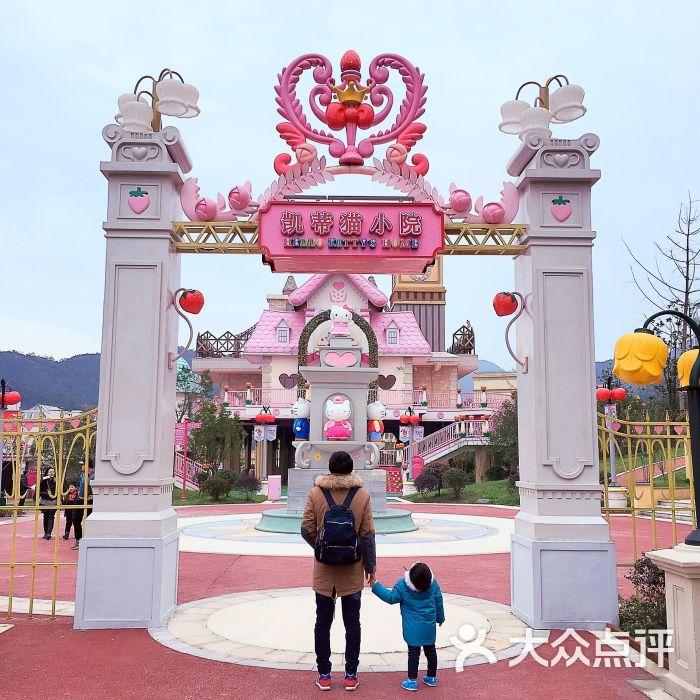 杭州hello kitty乐园-图片-安吉县周边游-大众点评网
