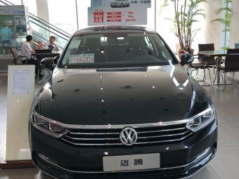 华海和成汽车销售中心