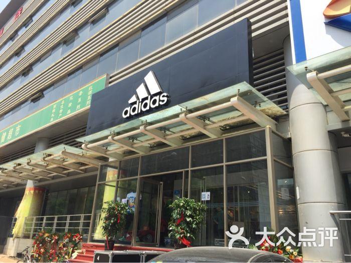 ADIDAS 门面图片 济南购物