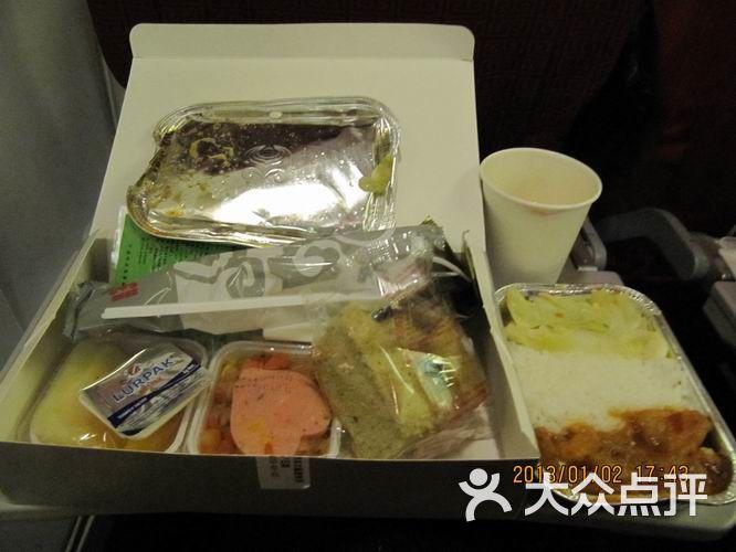 海南航空-海航飞机餐图片-北京生活服务-大众点评网