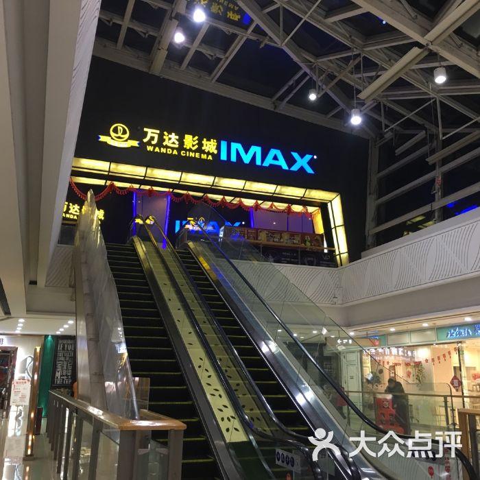 大众影城图片-北京电影院-万达点评网北京电影学院里面有打印店吗图片