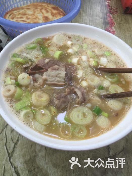 小黑赵城羊汤-图片-临汾美食-大众点评网